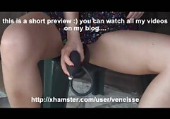 Pelirroja sexy en lencería rosa es provocada videos xxx en audio latino por sus tetas