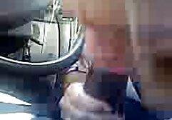 Webcam casero A porno casero latino en español la mierda 734